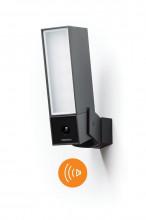 Netatmo Presence venkovní bezpečnostní kamera s rozpoznáním osob a sirénou